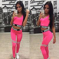 """Женский стильный спортивный костюм """"Moschino"""" со вставками(сетка): топ и штаны + (Большие размеры)"""