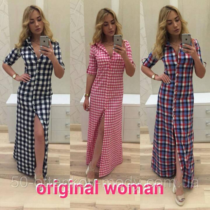 Женское стильное платье-рубашка в пол