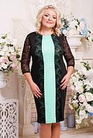 Батальное платье с кружевом ПЧЕЛА мята ТМ Lenida 52-62 размеры
