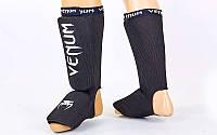 Футы накладки,защита  для ног venum с липучкой-фиксатором (черные с белым рисунком)
