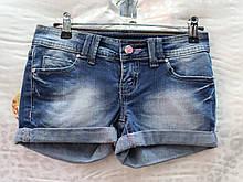 Короткие женские шорты  без порватостей