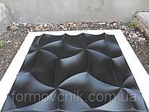 """Форма для изготовления 3д плитки из гипса """"Лепестки"""", фото 3"""