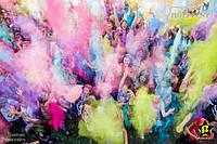 Привітай спортсменів свого міста яскравим#Holi_Festна День фізичної культури і спорту.