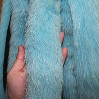 Меховая опушка из песца голубая 70 см