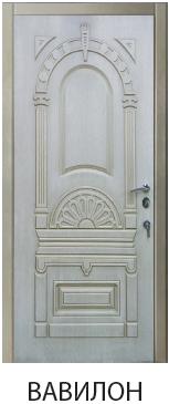 """Входная дверь """"Портала"""" (серия Премиум) модель Вавилон"""