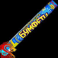 Хлопушка Супер, длина хлопушки: 60 сантиметров, начинка: бумажный серпантин разного цвета + конфетти