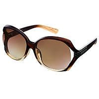 Солнечные очки «Дива»