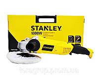 Полировальная шлифмашина Stanley STGP1318K: