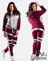 7c5ed542c07f Стильный женский спортивный костюм в больших размерах 588