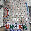 Детские свитера Турция оптом , фото 8
