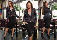 """Элегантный женский костюм с юбкой в больших размерах 248-1 """"Алекс Складки Клетка"""" в расцветках"""