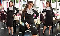 """Элегантное женское платье в больших размерах 140-1 """"Кокетка Манжеты Контраст"""" в расцветках"""