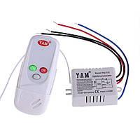 Одно-канальный дистанционный выключатель тип А