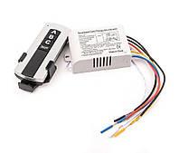 Трехканальный дистанционный выключатель тип И