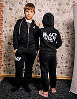 """Подростковый стильный спортивный костюм трёхнить подросток """"BLACK STAR MAFIA"""""""