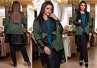 """Стильное женское пальто-кардиган в больших размерах 210 """"Замш Гипюр Кант Кожа"""" в расцветках"""