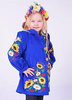 Стильное пальто для девочки Метелик