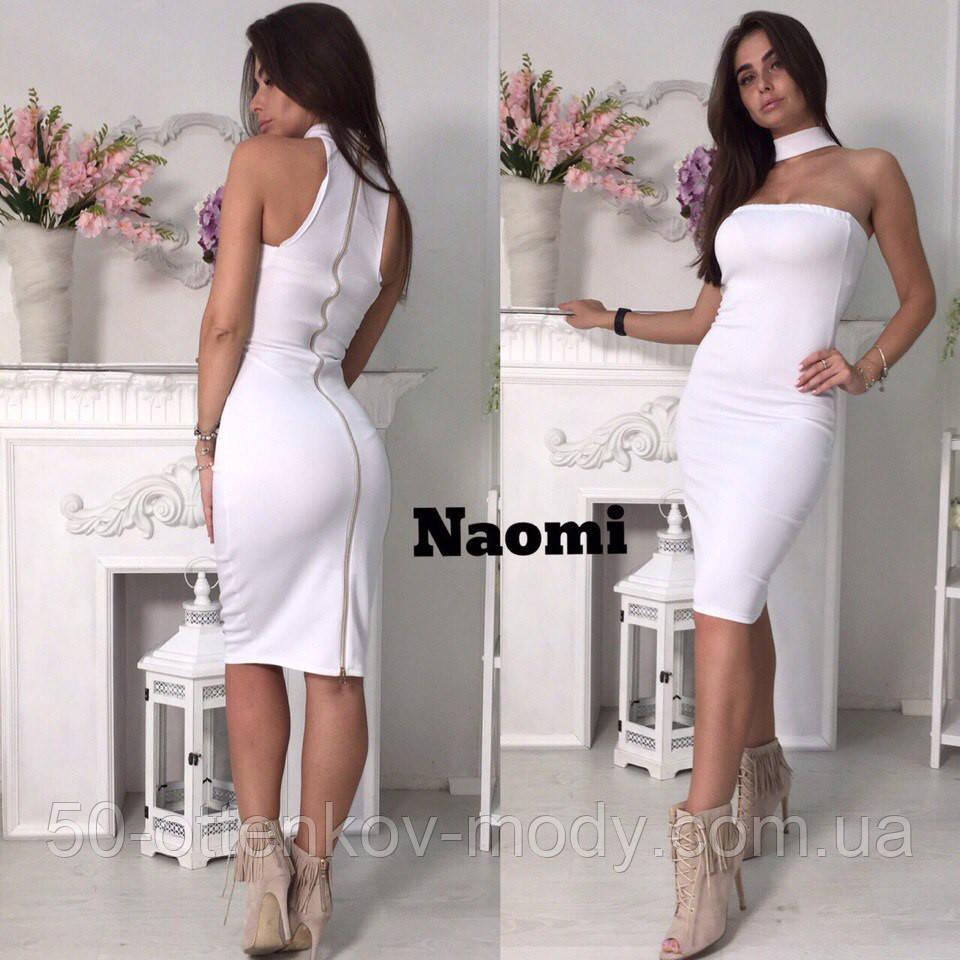 50c373bd565085a ... Женское шикарное облегающее платье с молнией сзади (6 цветов), ...