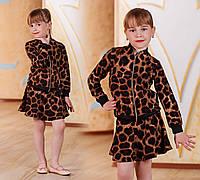 """Детский стильный комплект с юбкой 1050 """"Леопард"""""""