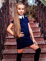 """Детское стильное короткое платье 063 """"Трикотаж Воротничок"""" в школьных расцветках"""