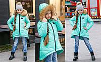 """Детская-подростковая стильная куртка-пальто на синтепоне 203 """"Шанель Фрак Мех"""" в расцветках"""