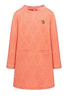Стеганое трикотажное платье с вышивкой для девочки, цвет коралловый