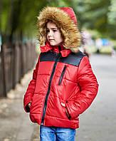 """Детская подростковая тёплая зимняя куртка на синтепоне 236 """"Кокетка Контраст Мех"""" в расцветках"""