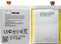 Аккумулятор Asus Zenfone 5 Lite / C11P1410 (2500 mAh)