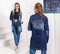 Женская стильная удлинённая джинсовая куртка-кардиган 0202