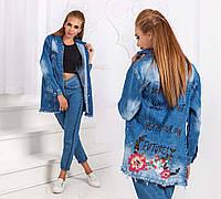 Женская стильная удлинённая джинсовая куртка-кардиган 7142