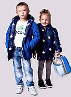 "Детская тёплая удлинённая двухсторонняя куртка 2218 ""Звёзды"""