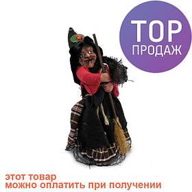 Фигурка Баба Яга 25 см / аксессуары для  праздников