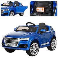 Детский электромобиль AUDI Q7. M 3231EBLRS-4. Автопокраска. Гарантия качества.