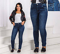 Стильные женские джинсы стрейч супер-батальные 8597-1