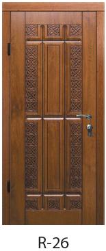 """Вхідні двері """"Порталу"""" (серія Преміум) модель R-26"""