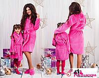 """Детский домашний махровый халат с вышивкой 071-1 """"Princess"""""""