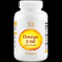 Омега 3/60 (90 шт). / Omega 3/60 (90 pcs).