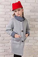 "Детское стильное пальто-кардиган 08 ""Неопрен Кардиган Шарф"""