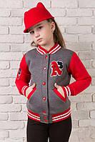 """Детская стильная куртка-толстовка на байке 07 """"Бомбер"""" в расцветках"""