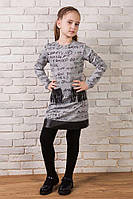 """Детское стильное платье 010 """"Буквы"""""""