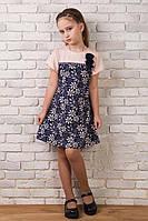 """Детское стильное нарядное платье 012 """"Люси"""""""
