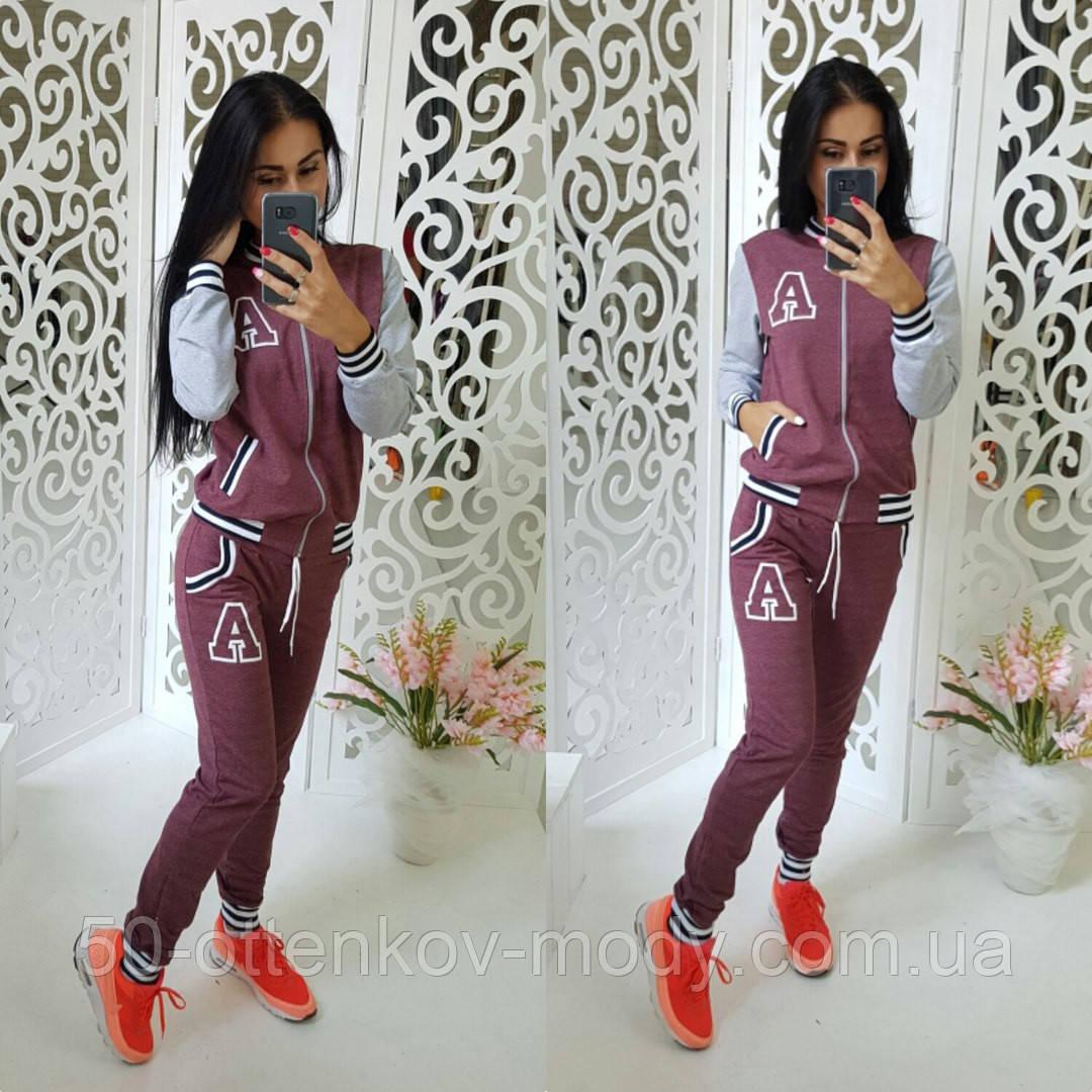 6b8ee5bb967 Женский стильный спортивный костюм