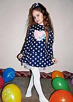 """Детское нарядное платье 024 """"Love is"""""""