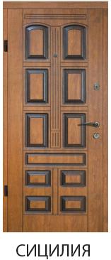 """Входная дверь """"Портала"""" (серия Премиум) модель Сицилия"""