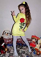 """Детское нарядное платье из гипюра 027 """"Солнышко"""""""