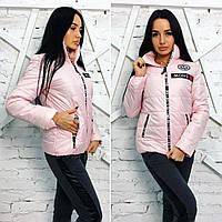 Скидки на Женская теплая куртка пуховик в Украине. Сравнить цены ... bd75a12618b