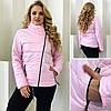 Женская стильная куртка демисезон в больших размерах 714-1