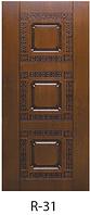 """Входная дверь """"Портала"""" (серия Премиум) модель R-31"""