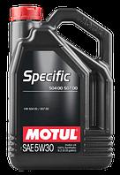 Моторное масло Motul 5W-30 Specific VW 5л