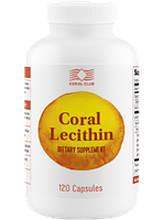 Корал Лецитин (120 шт). / Coral Lecithin (120 pcs).